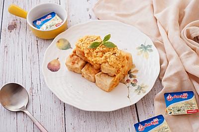 黄油蛋黄滑豆腐