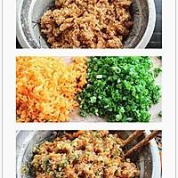 花朵蒸饺的做法图解2