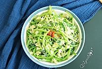 蒸茼蒿+#每道菜都是一台时光机#的做法