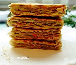 #面面俱到,健康全家~千层肉饼(发面饼)好面就用金龙鱼的做法