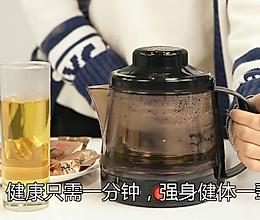 秋葵果茶-利咽通淋的做法