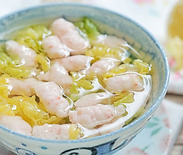 蔬菜虾滑汤的做法