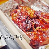 「韩式」调味炸鸡
