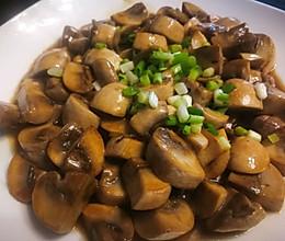 素烧口蘑的做法