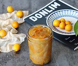 金桔柠檬果酱的做法