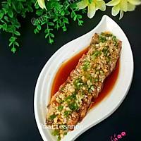 清蒸带鱼#我要上首页清爽家常菜#的做法图解10