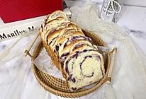 #我们约饭吧#紫薯吐司的做法