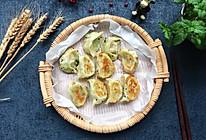 西葫虾仁煎饺的做法