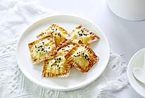 香蕉派#美味烤箱菜,就等你来做!#的做法