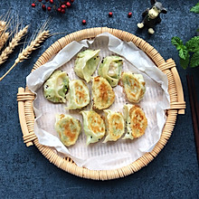 西葫虾仁煎饺