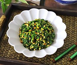 #好吃不上火#炝炒蓬花菜的做法