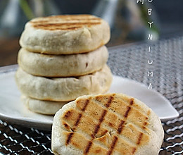 坚果红枣馅饼#急速早餐#