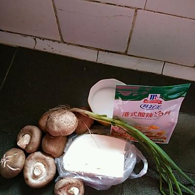 酸辣汤的做法 步骤1