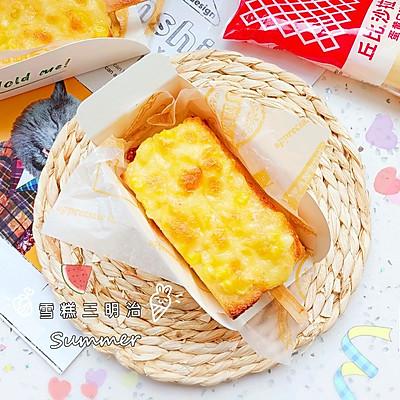 金灿灿的三明治雪糕