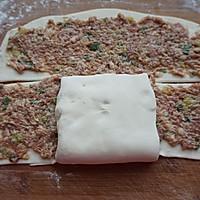 千层葱肉饼的做法图解10