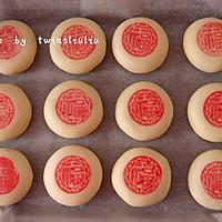 传统中式点心白皮酥的做法图解17