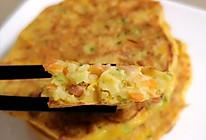 #宅家厨艺 全面来电#五彩鸡蛋饼+营养南瓜糊的做法