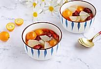 #快手又营养,我家的冬日必备菜品#冰糖雪梨金桔饮的做法
