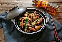 茶树菇焖鸡#金龙鱼外婆乡小榨菜籽油 外婆的时光机的做法