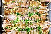 味椒盐烤攋尿虾的做法