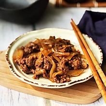 #精品菜谱挑战赛# 洋葱炒牛肉(无油版)