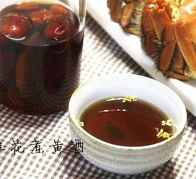 桂花煮黄酒(大闸蟹三宝之二)