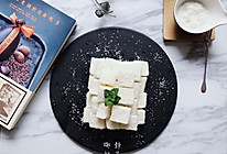 甜香椰奶冻(椰奶小方)的做法