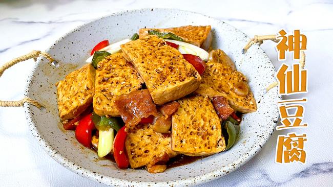 #仙女们的私藏鲜法大PK# 神仙豆腐,这道菜大概你没吃过吧!的做法