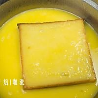 奶香片(快手早餐,吐司新吃法)的做法图解4