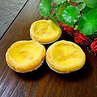 芒果味蛋挞