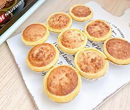 蛋挞新吃|满屋飘香的椰子挞的做法