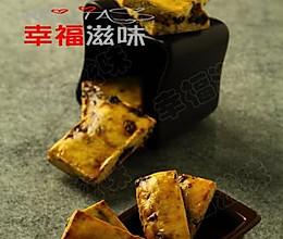 桑葚蛋黄酥的做法