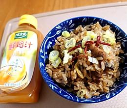 #太太乐鲜鸡汁玩转健康快手菜#茄子饭的做法