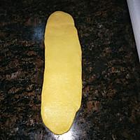 #精品菜谱挑战赛#南瓜吐司(消耗南瓜粉)的做法图解7