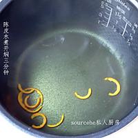 节后排毒清肠道----陈皮粥的做法图解5