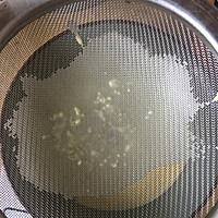 椰香蛋挞的做法图解5