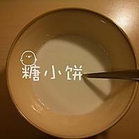 和果子系列【杏桃&西梅麻薯】基础求肥饼皮的做法图解2