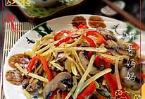 素食之——小炒蘑菇的做法