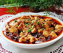 麻婆豆腐#我要上首页家常下饭菜#的做法