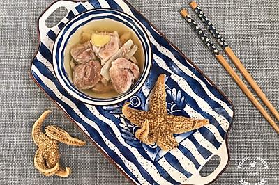 #520,美食撩动TA的心!#海星玉竹麦冬炖瘦肉