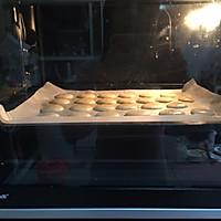蛋白饼干的做法图解8