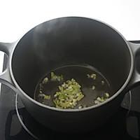 【紫菜虾皮汤】如何让紫菜汤更鲜美?更有营养!!的做法图解3