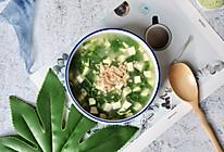 荠菜豆腐羹#《风味人间》美食复刻大挑战#的做法