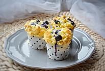 酥顶蓝莓蛋糕,下课后的能量甜点的做法
