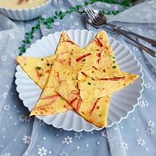 鸡蛋火腿软饼【宝宝最爱早餐】
