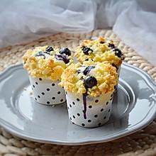 酥顶蓝莓蛋糕,下课后的能量甜点