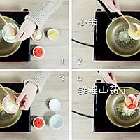 山药养胃粥的做法图解7