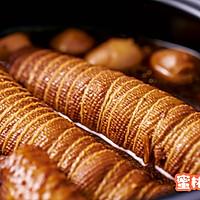 三味卤锅(卤鸡翅+卤蛋+卤豆皮卷)的做法图解5