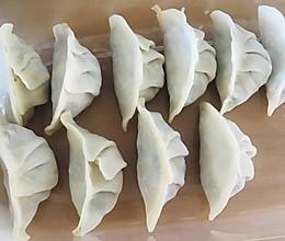 牛肉饺,素菜饺的做法