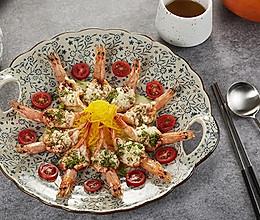 勺子点球——清蒸相橘对虾,柠檬南瓜丝的做法